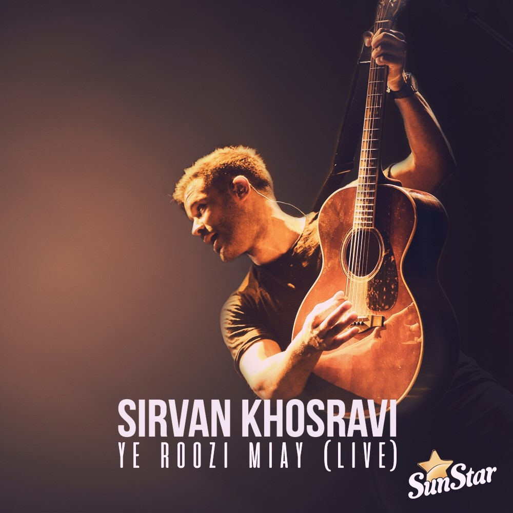 Sirvan Khosravi – Ye Roozi Miay Video