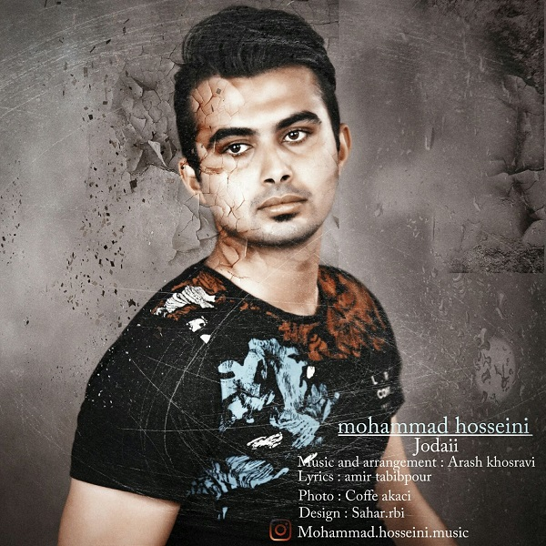 Mohammad Hosseini – Jodaii