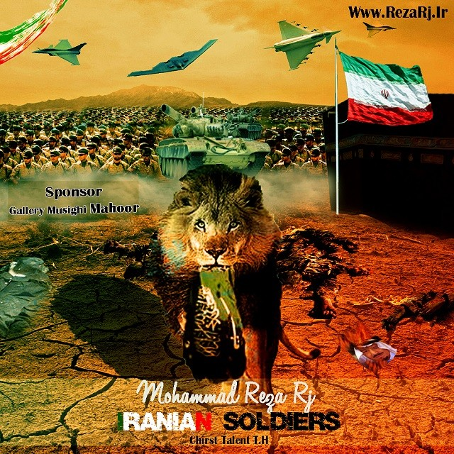 Reza Rj – Sarbazan Iran