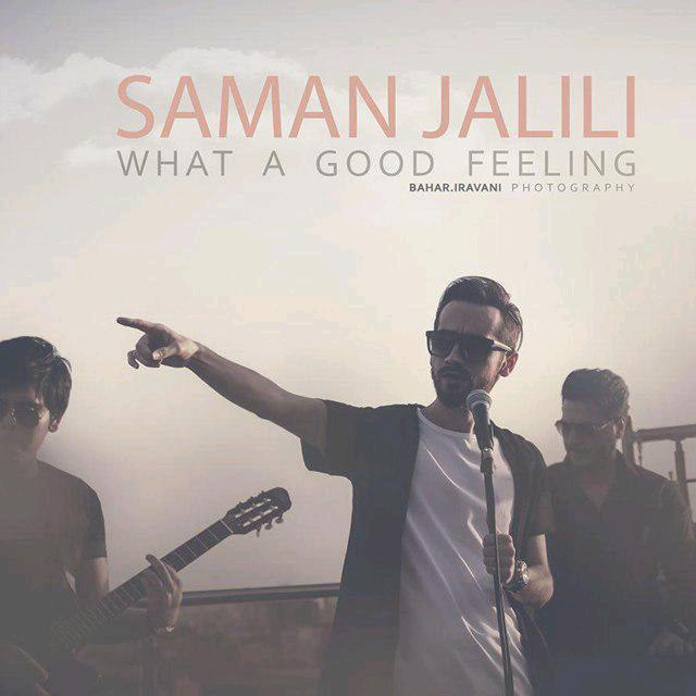 Saman Jalili – Che Haale Khoobie (Album Demo)