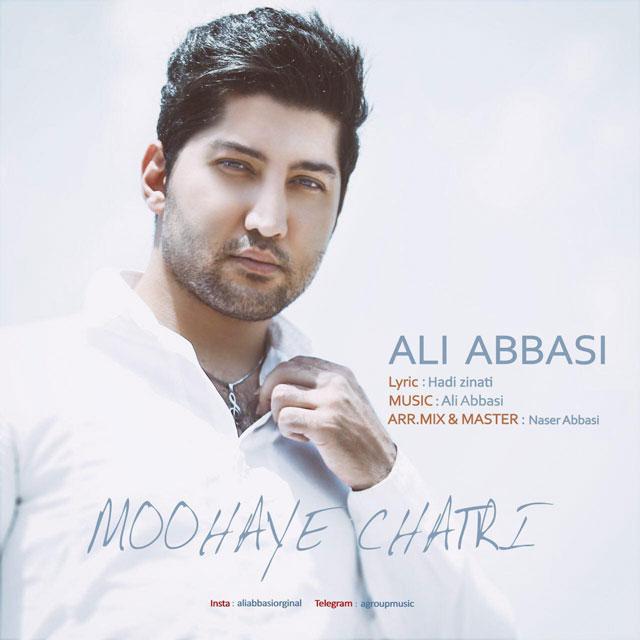 Ali Abbasi – Mouhaye Chatri