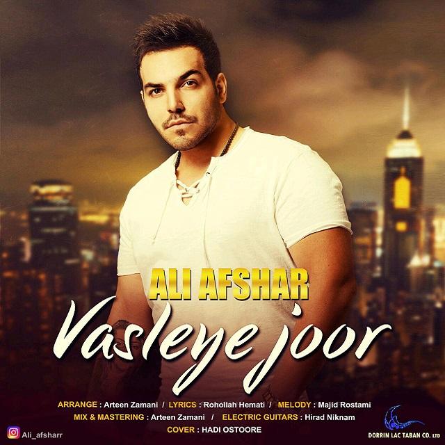 Ali Afshar – Vasleye Joor