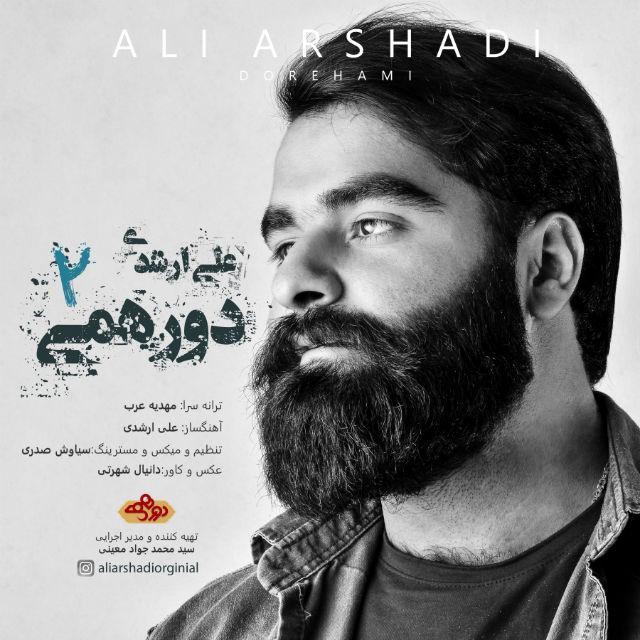 Ali Arshadi – Dorehami 2