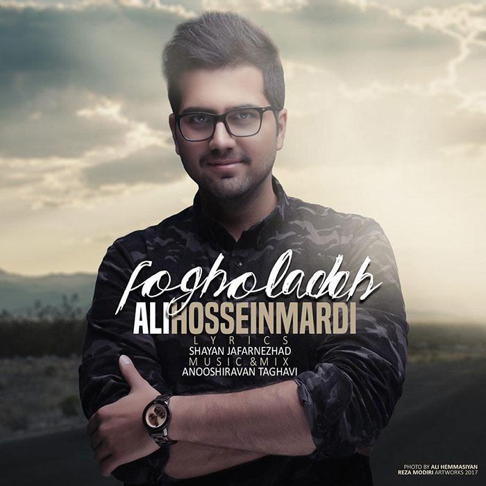 Ali Hosseinmardi – Fogholadeh