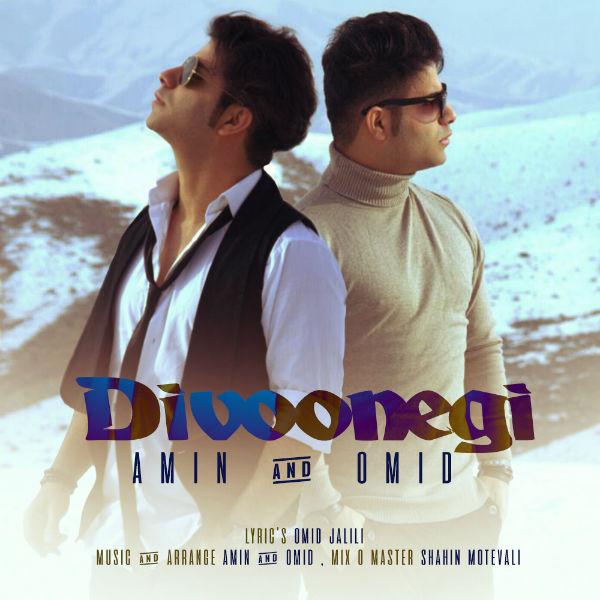 Amin and Omid – Divoonegi