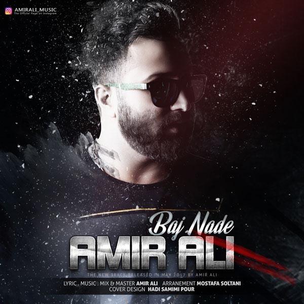 Amir Ali – Baj Nade