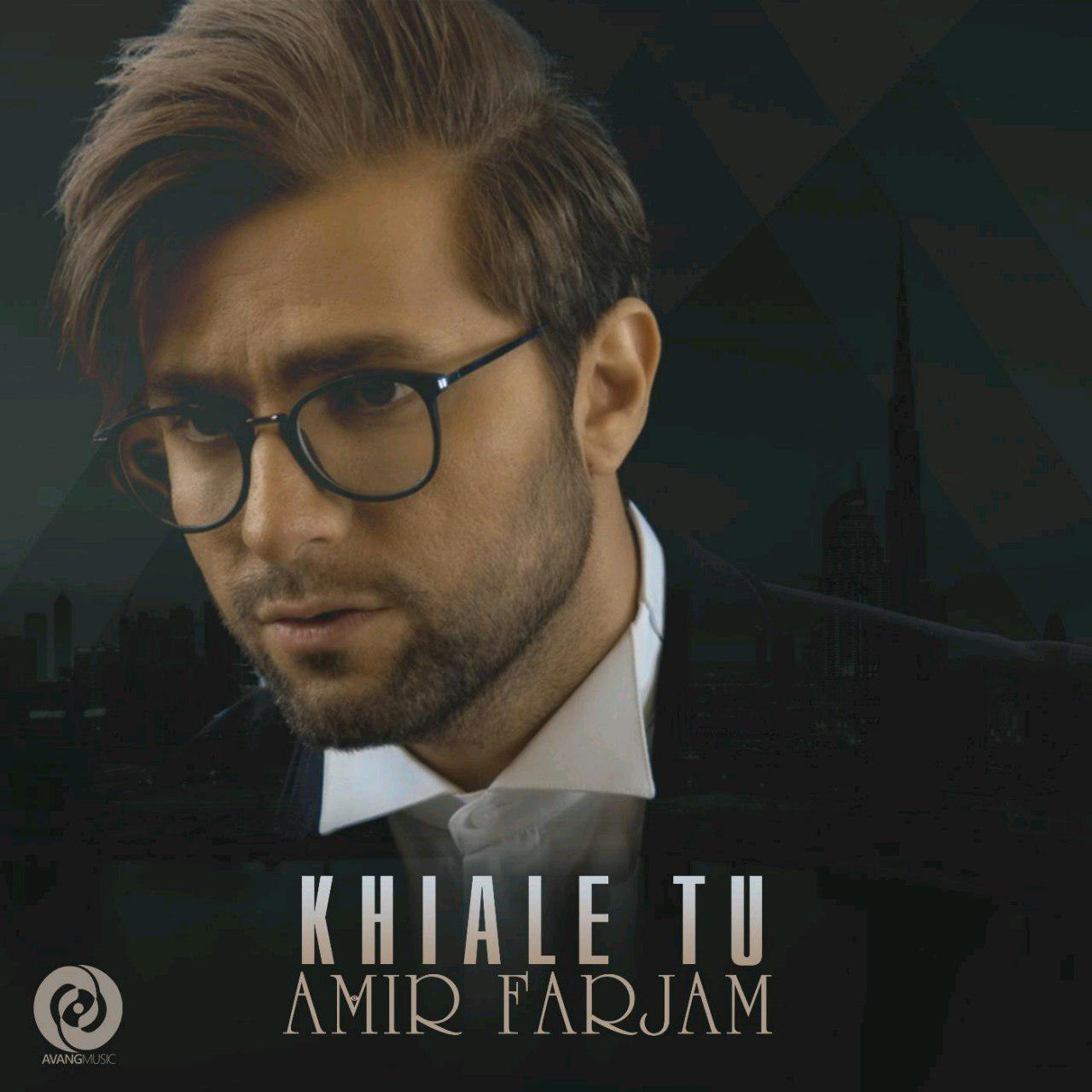 Amir Farjam – Khiale To Video