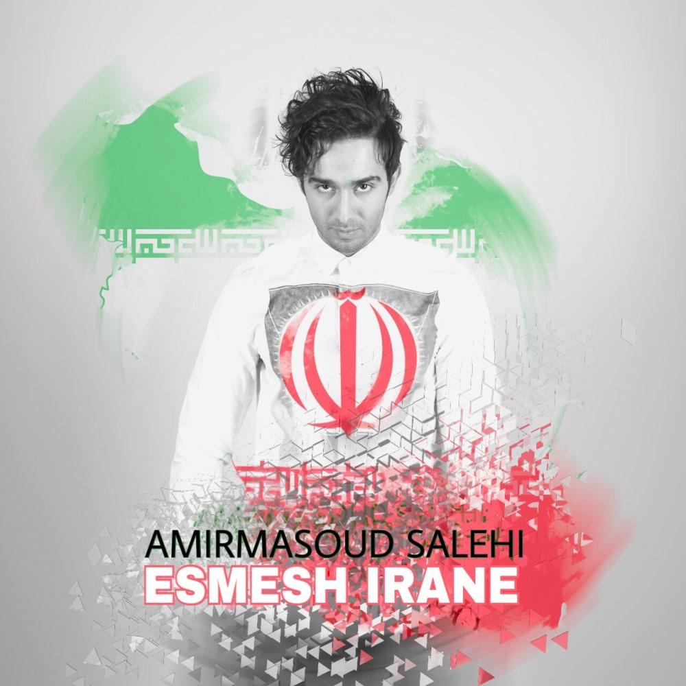 Amir Masoud – Esmesh Irane