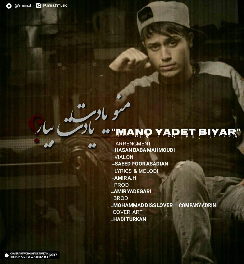 Amir A.H – Mano Yadet Biyar