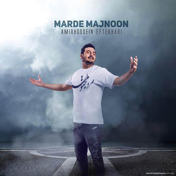 Amirhossein Eftekhari – Marde Majnoon