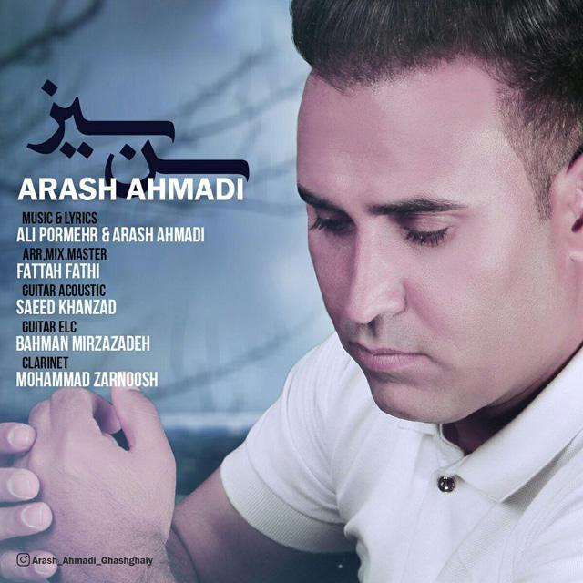 Arash Ahmadi – San Siz