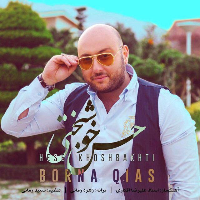 Borna Qias – Hese Khoshbakhti