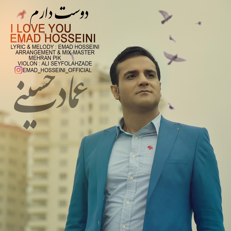 Emad Hosseini – Doset Daram