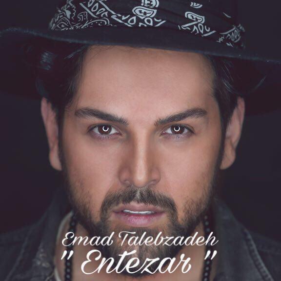 Emad Talebzadeh – Entezar