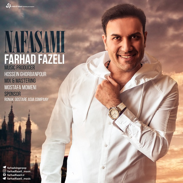 Farhad Fazeli – Nafasami