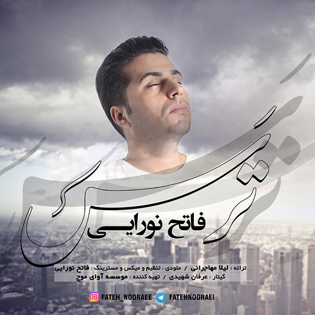 Fateh Nooraee – Tars