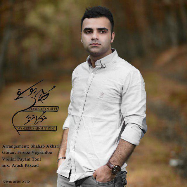 Hamed Yousefi – Negaranetam
