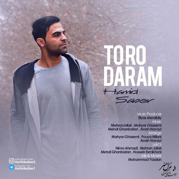 Hamid Saber – Toro Daram