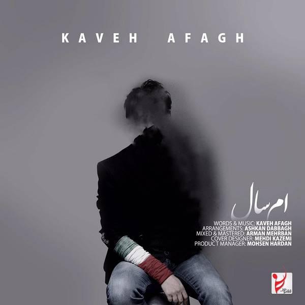 Kaveh Afagh – Emsal