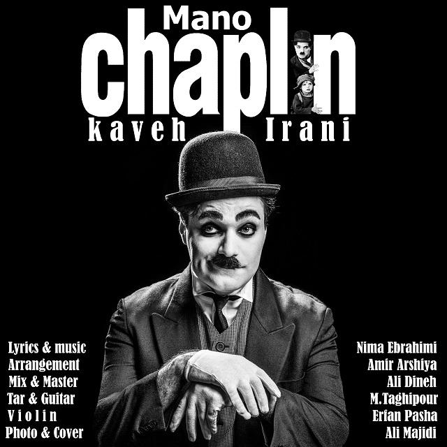 Kaveh Irani – Mano Chaplin