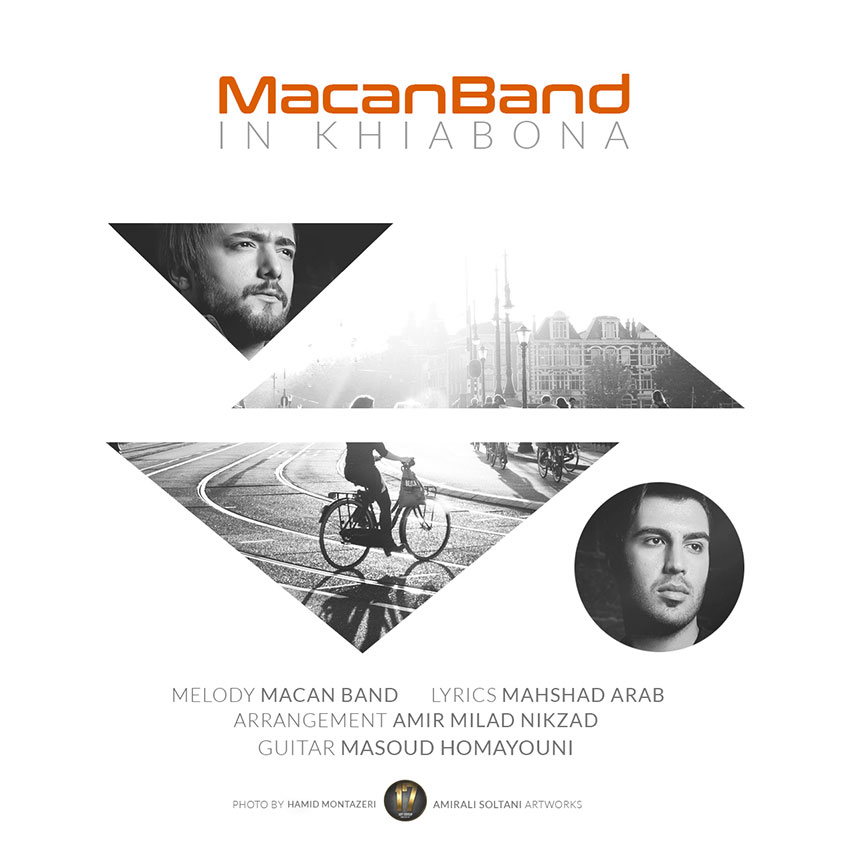 Macan Band - In Khiaboona