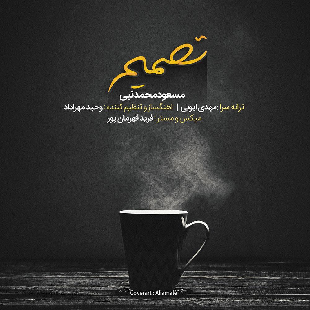 Masoud Mohammad Nabi – Tasmim