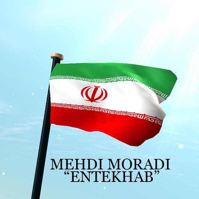 Mehdi Moradi – Entekhab