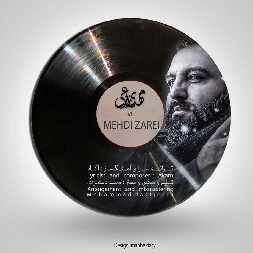 Mehdi Zarei – Nagir