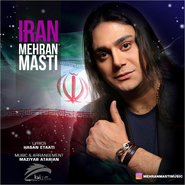 Mehran Masti – Iran