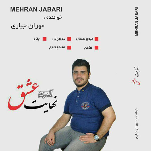 Mehran Jabbari – Nahayate Eshgh (Album)