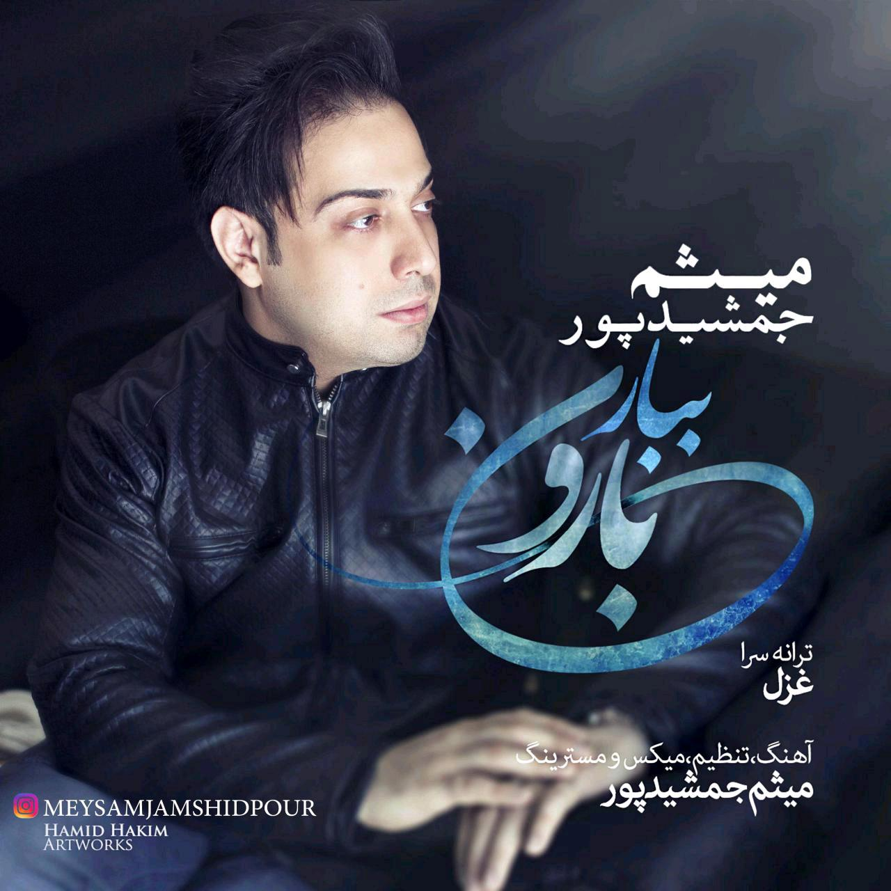 Meysam Jamshidpour – Bebar Baroon