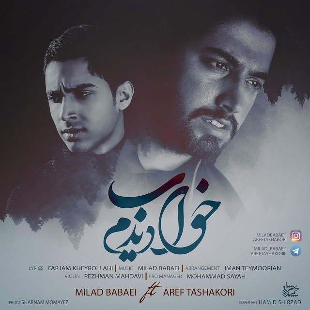 Milad Babaei – Khab Didam (Ft Aref Tashakori)