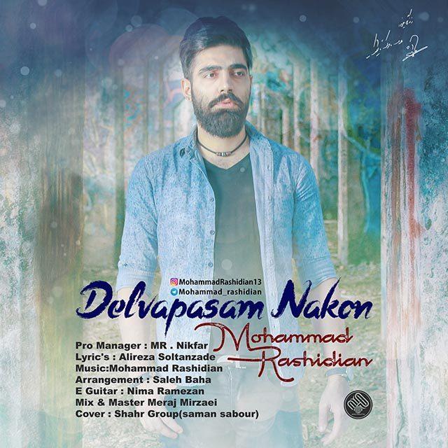 Mohammad Rashidian – Delvapasam Nakon