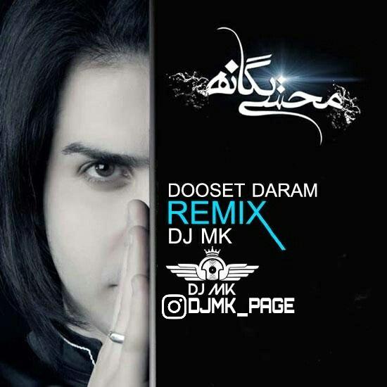 Mohsen Yeganeh – Dooset Daram (Remix By DJ MK )