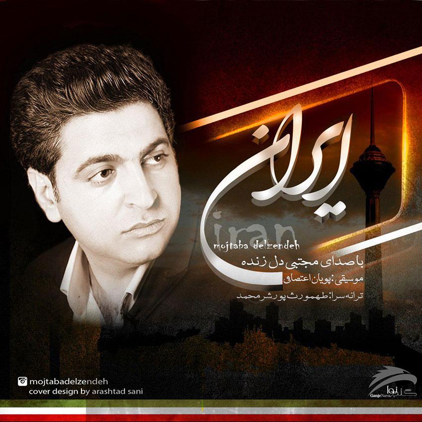 Mojtaba Delzendeh – Iran