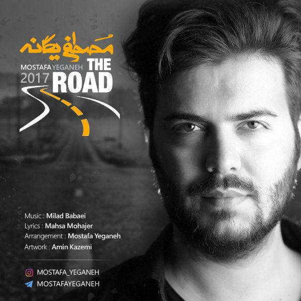 Mostafa Yeganeh – Jaddeh