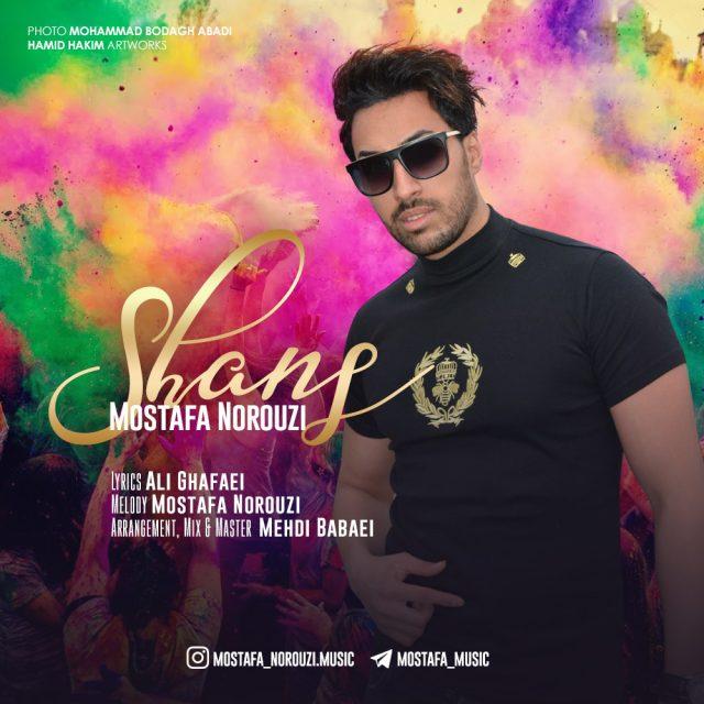 Mostafa Norouzi – Shans