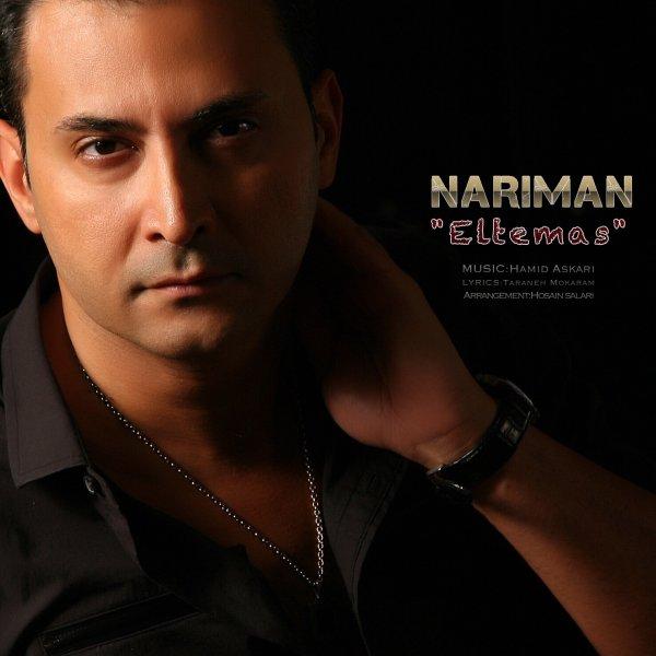 Nariman – Eltemas