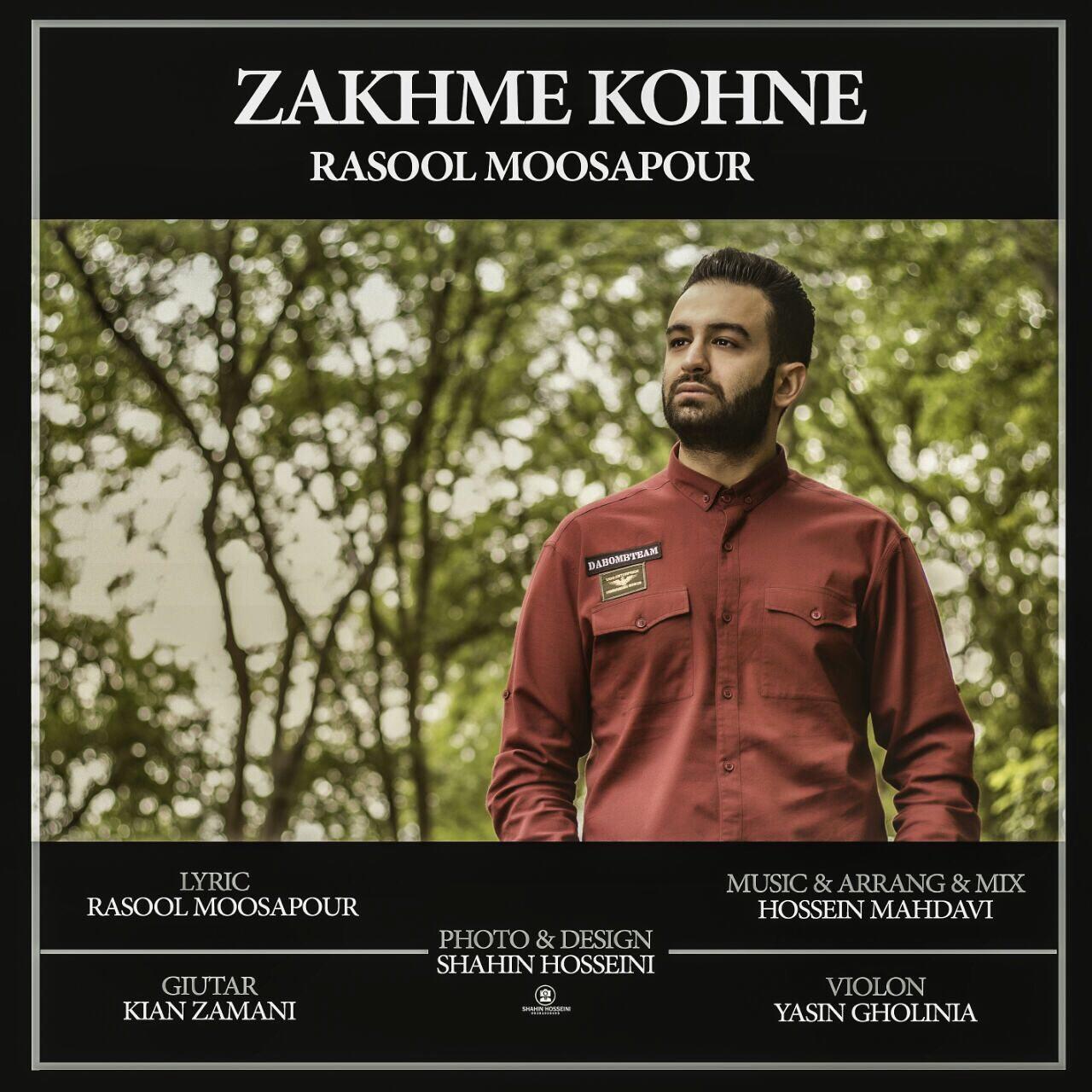 Rasoul Mousapour – Zakhme Kohne