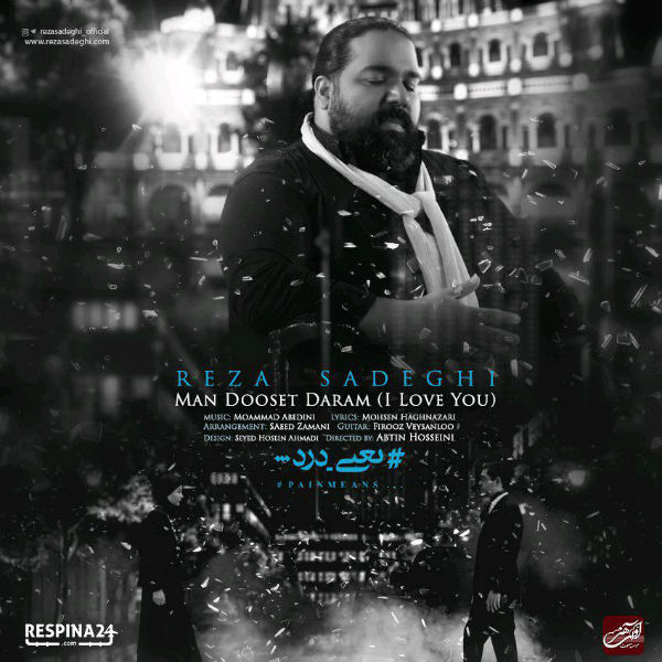 Reza Sadeghi – Man Dooset Daram Video