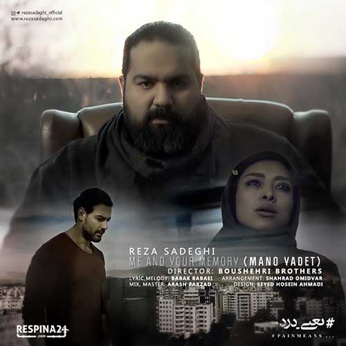 Reza Sadeghi – Mano Yadet Video