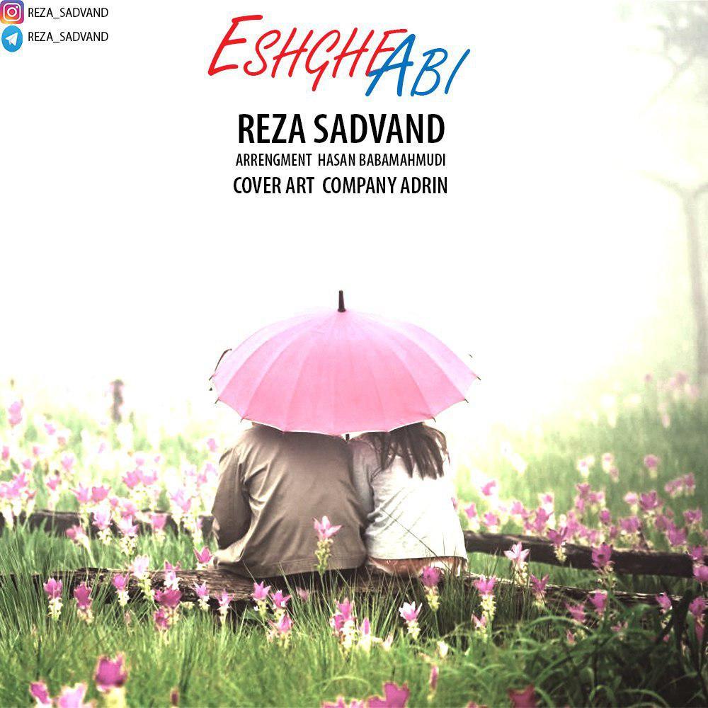 Reza Sadvand – Eshghe Abi
