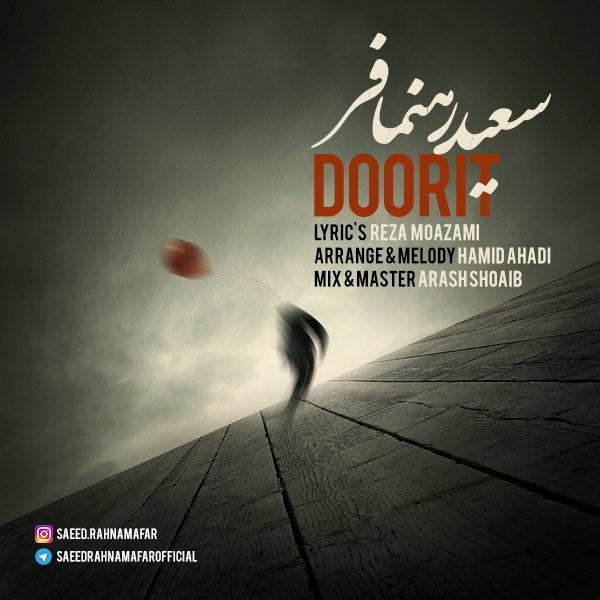 Saeed Rahnamafar – Dorit