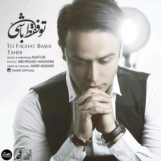 Taher – To Faghat Bashi
