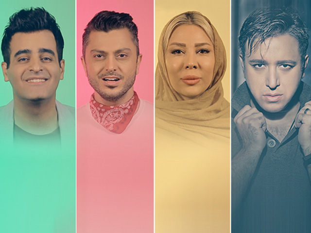 Various Artists-Dobareh Iran Video