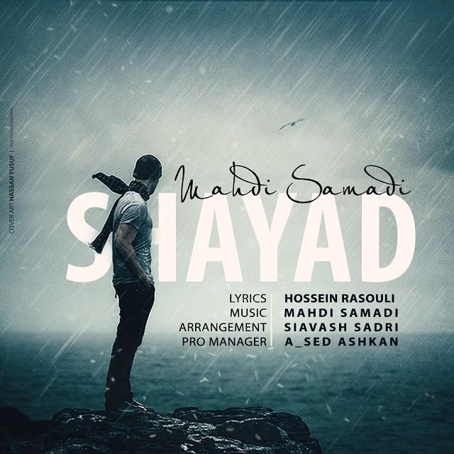 Mahdi Samadi – Shayad
