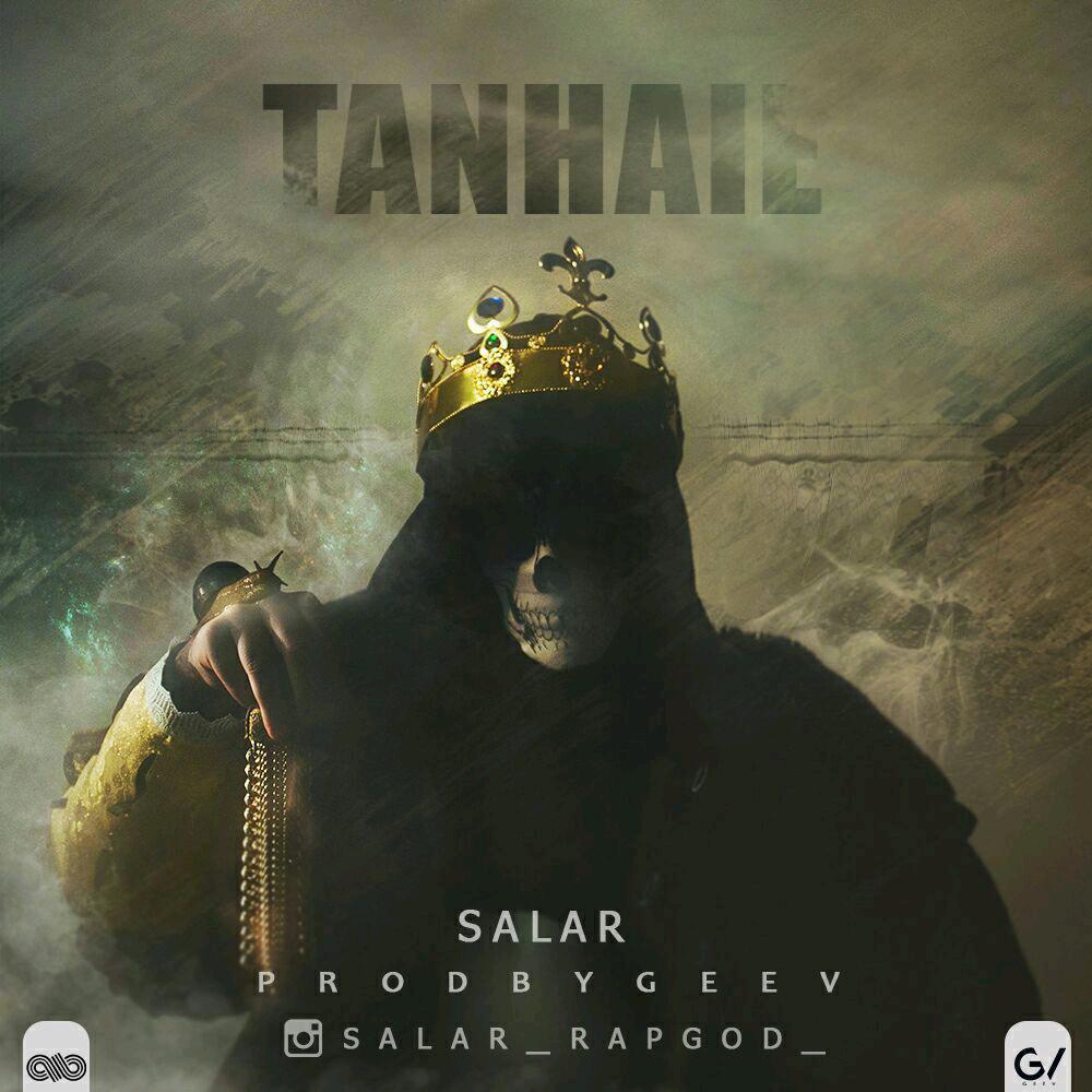 Salar – Tanhaei
