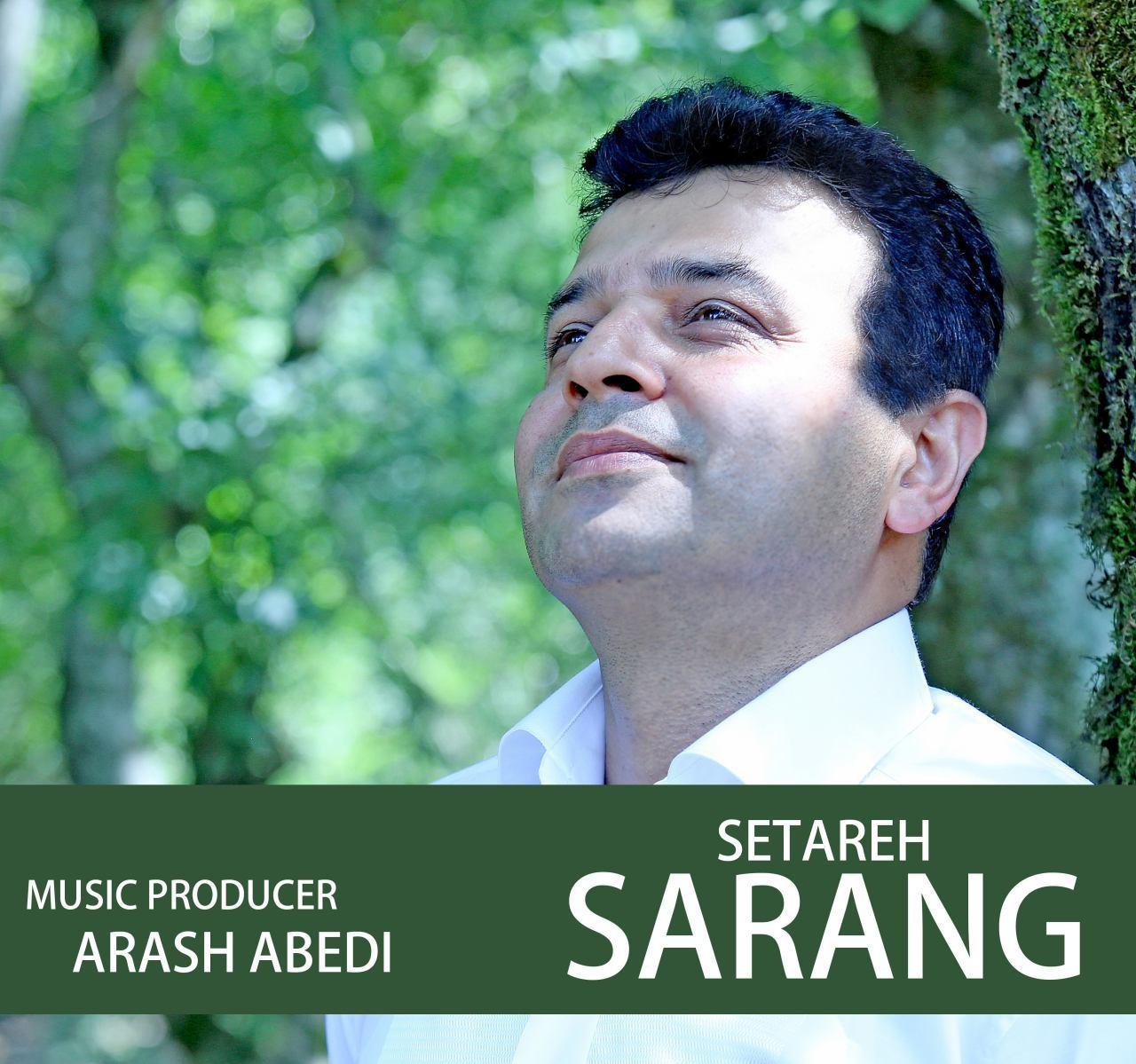 Sarang – Setareh