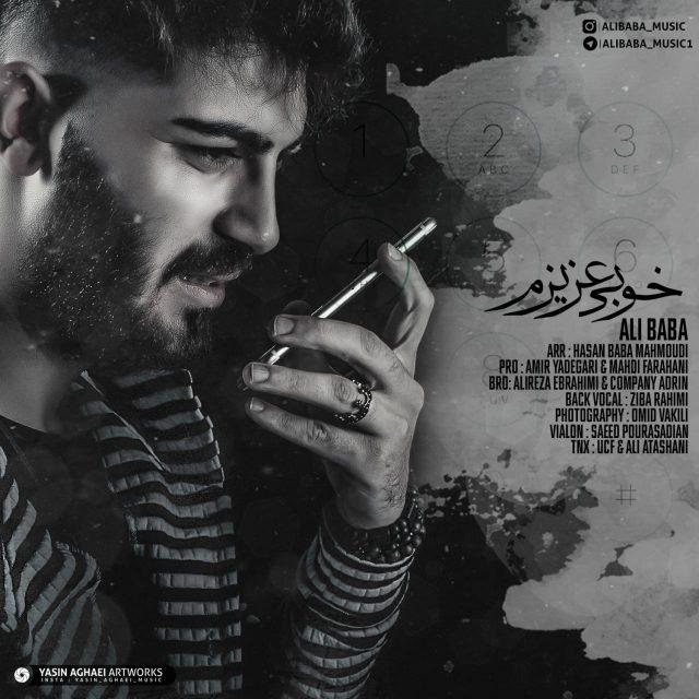 Ali Baba – Khobi Azizam