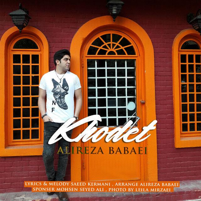 Alireza Babaei – Khodet